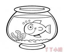 教你怎么画漂亮金鱼缸简笔画教程简单好看