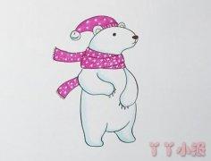怎么画北极熊简笔画教程涂色简单可爱