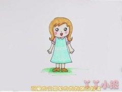 教你怎么画妈妈简笔画步骤教程涂颜色