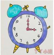 儿童闹钟怎么画涂色带步骤 闹钟简笔画图片