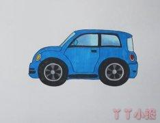 卡通小汽车怎么画带步骤教程涂色简单又漂亮