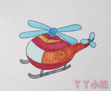 卡通直升机怎么画带步骤教程涂色简单又漂亮