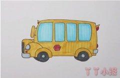 怎么画校车简笔画步骤教程涂色简单漂亮