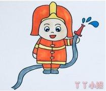 怎么画卡通消防员简笔画步骤教程涂色简单