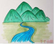 高山流水简笔画步骤教程涂色简单漂亮