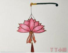 怎么画莲花灯笼简笔画步骤教程涂色简单漂亮