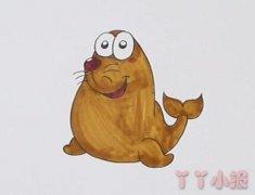 可爱小海狮的画法步骤教程涂色简单好看