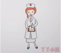 怎么绘画护士简笔画步骤教程涂色简单