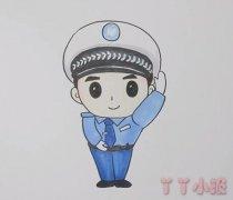 卡通交通警察的画法步骤教程涂色简单