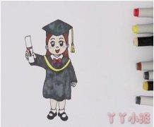 怎么画女博士简笔画步骤教程涂色简单