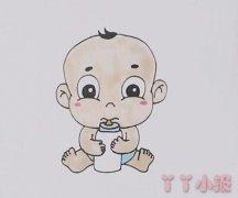 可爱小婴儿的画法步骤教程涂色简单好看