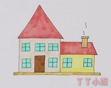 简笔画房子的画法步骤教程涂色简单漂亮