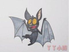 手绘蝙蝠的画法步骤教程涂色简单可爱