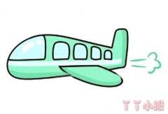 卡通飞机怎么画简笔画教程涂色简单又漂亮