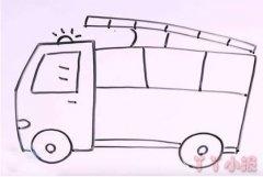 卡通消防车怎么画简笔画步骤教程简单
