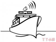 卡通轮船怎么画简笔画教程简单好看