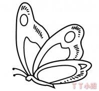 怎么画漂亮蝴蝶简笔画教程简单好看