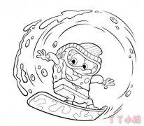 怎么画海绵宝宝冲浪简笔画教程简单可爱