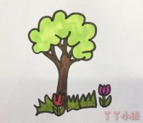 花草树木简笔画怎么画简单又漂亮涂色