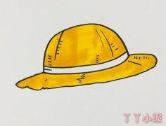 怎么画草帽简笔画教程简单又漂亮涂颜色