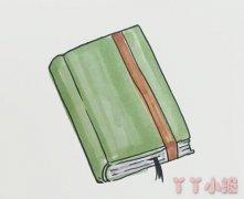 教你怎么画笔记本简笔画教程简单又漂亮涂色