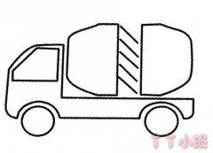 搅拌车简笔画图片大全 搅拌机的画法教程