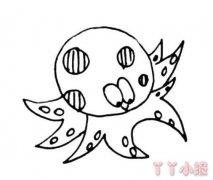 卡通小章鱼简笔画图片章鱼的画法图解教程