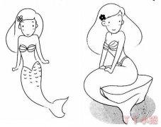 美人鱼简笔画图片 美人鱼怎么画简单又漂亮