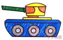 坦克简笔画图片 涂色坦克的画法简单