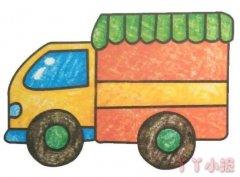 餐车简笔画图片彩色怎么画餐车教程
