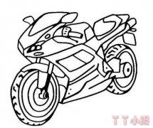怎么画摩托车简笔画教程简单又漂亮素描