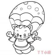 卡通小猫跳伞简笔画怎么画简单又好看