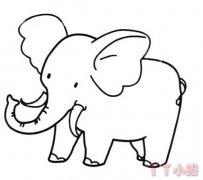 长鼻子大象简笔画怎么画简单又好看