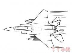 卡通战斗机简笔画怎么画简单又好看