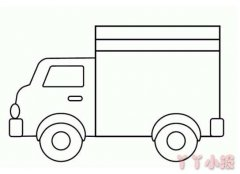 大货车简笔画怎么画图解简单又漂亮