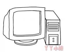 卡通台式电脑简笔画怎么画简单又漂亮