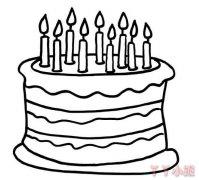 怎么画生日蛋糕简笔画教程简单又漂亮