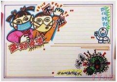 武汉加油抗击疫情手抄报简笔画怎么画简单又漂亮