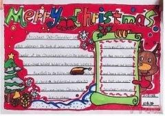 圣诞节来了模板内容与图片小学生获奖设计图