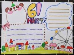 六一儿童节英语手抄报模板简单漂亮手抄报图案