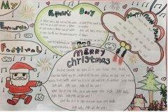 12.25圣诞手抄报小学生二年级一等奖手抄报内容与图片