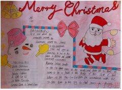 怎么画简单漂亮迎圣诞小学生一等奖手抄报