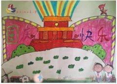 怎么画简单又漂亮迎国庆小学生手抄报图片与内容大全