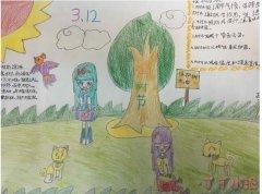 植树节手抄报怎么设计简单漂亮小学生一等奖获奖手抄报